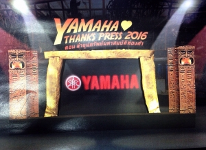 YAMAHA THANKS PRESS 2016